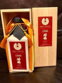 Toyama Sun Shine distilled in 1990, 20 years whiskey