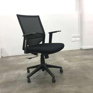 Black Cushioned Executive Office Chair
