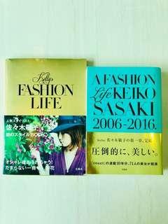 Keiko Sasaki Fashion style Photo book/ 2volumes