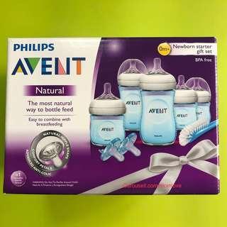Ready Stock ! Philips Avent Baby Bottle Blue Starter Gift Set