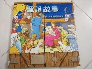 聖誕聖經小書