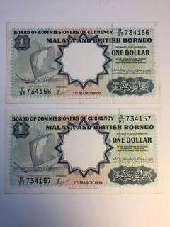 1959 $1 banknote