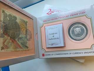 Singapore $10 1992 silver coin