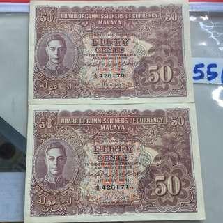 1941 straits 50¢