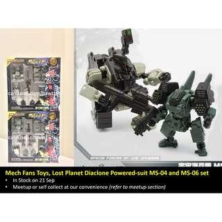 (In Stock) Mech Fans Toys, Lost Planet Diaclone Powered-suit MS-04 and MS-06 set