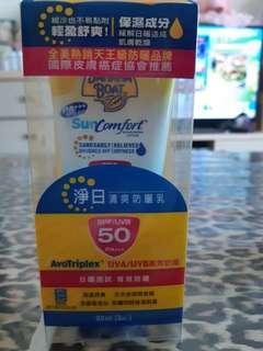 全新便宜賣♡香蕉船 防曬乳一瓶100 90ml