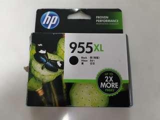 HP hewlett packard OfficeJet Pro ink cartridge (black)