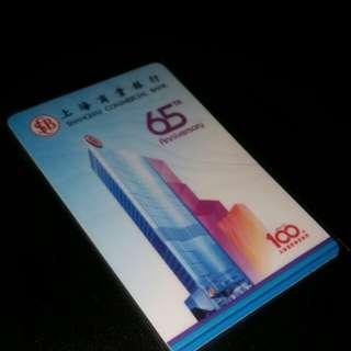 上海商業銀行 八達通咭