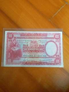 46年滙豐100元(大聖書)。