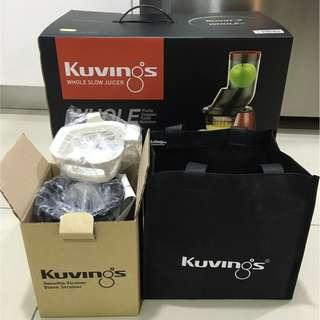 Kuvings Whole Slow Juicer 6000 (NS-621CBS2 white)