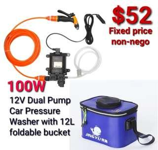 Portable car wash Dual Pump