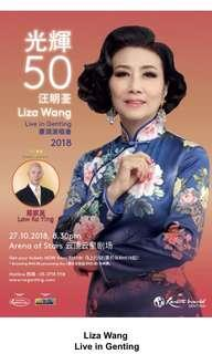 Liza Wang live in Genting