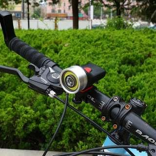 Bicycle strong front light