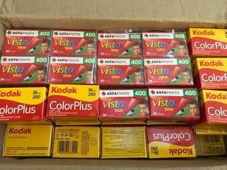 Kodakplus, Kodak ultramax400, Vista 200,Vista 400