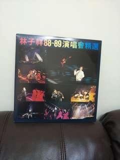 林子祥88 至89演唱會精選 孖蝶
