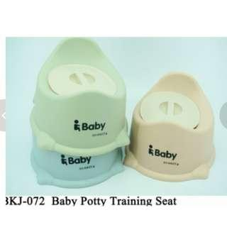 BKJ-072 Potty Training Seat (1-3 years old)