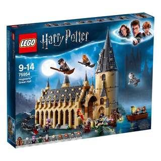 <DEREK> Lego Harry Potter Hogwarts Great Hall 75954