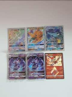 Pokemon dragon majesty cards