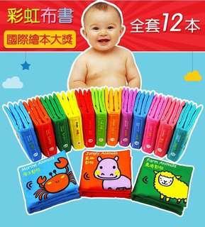 🚚 0歲寶寶的第一本書 好玩的布書👨👨👧👦 繁體中文雙語版/英文版🎀現貨🎀