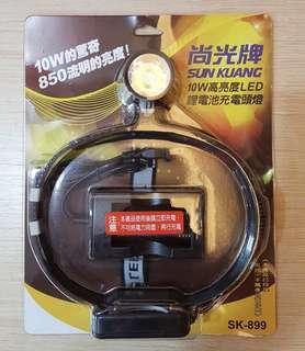 🚚 頭燈 尚光牌SK-899 10W高亮度 LED鋰電池充電頭燈 露營 捉蝦 夜釣捉魚 捕鰻苗(白光)