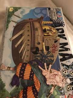 One Piece 海賊王模型船 #14 雷神