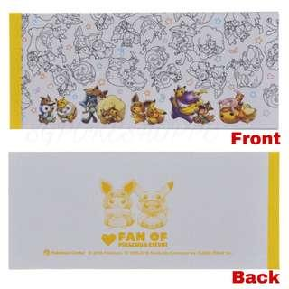 [PO] MEMO PAD [FANS OF PIKACHU & EEVEE] - POKEMON CENTER EXCLUSIVE