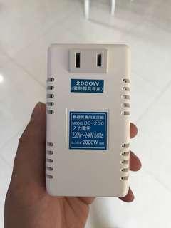2000W 變壓器