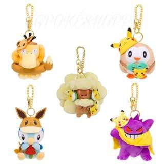 [PO] ASSORTED MASCOT PLUSH [FANS OF PIKACHU & EEVEE] - POKEMON CENTER EXCLUSIVE