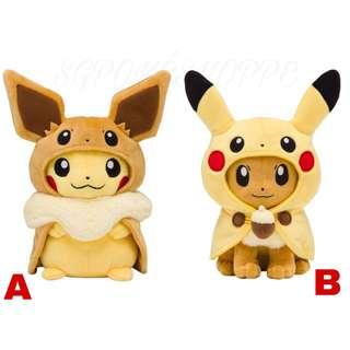 [PO] PIKACHU & EEVEE PONCHO STANDARD PLUSH [FANS OF PIKACHU & EEVEE] - POKEMON CENTER EXCLUSIVE