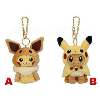 [PO] PIKACHU & EEVEE PONCHO MASCOT PLUSH [FANS OF PIKACHU & EEVEE] - POKEMON CENTER EXCLUSIVE