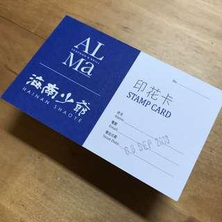 $100 Discount Stamp card 印花卡