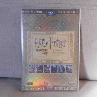 Harry Potter DVD collection, not TV, Radio, Portable DVD.
