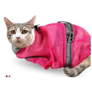 Cat Bathing Bag