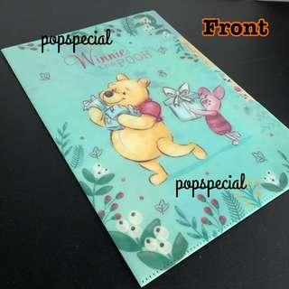 Disney Tiger Winnie the Pooh Folder A4 Clear File 3 Slots