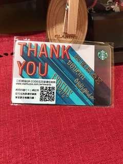 🚚 Starbucks 星巴克2018秋季隨行卡