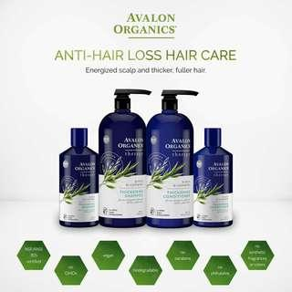 😍2 @$12.95EA!! 😍FIGHT HAIR LOSS!!💆♀️STIMULATE SCALP TO ENCOURAGE HAIR GROWTH!! BEST PART? THICKEN YOUR HAIR INSTANTLY!! Avalon Organics Biotin B-Complex Therapy Thickening SET ❤FULL DELUXE SIZE❤ (SHAMPOO + CONDITIONER (397GM EA)