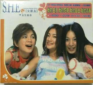 [Music Empire] S.H.E - 《女生宿舍》CD Album