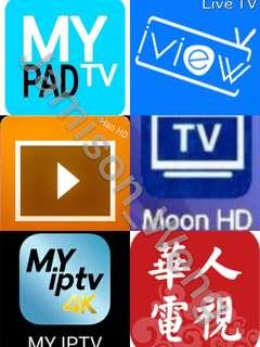 Trusted seller Myiptv 4K/MyPadTV/Huat 88tv/Hao Hd/Moon TV/iView HD/HDKan subscription