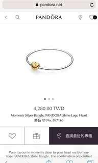 Pandora Shine鍍18k金系列 愛心硬環