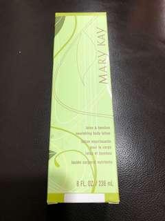 Mary Kay Lotus & Bamboo Nourishing Body Lotion