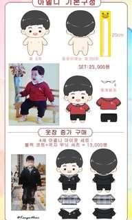 "SG GO] Daniel 20cm Doll ""Kang with me"" by @Kangwithme"