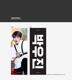 SG GO] PLANET COSMOS✨ cheering kit ver.2 Stock Sales by @PlanetCosmos112