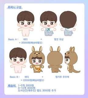 SG GO] 20cm Woojin Doll by @Ru_zzini99