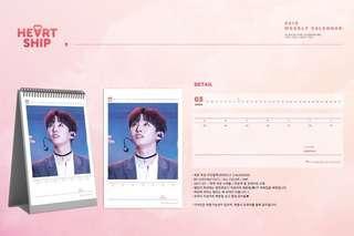 SG GO]  💙 HEART SHIP 💙  2019 Weekly calendar for Yoonjisung from summer dew by @SummerDew_