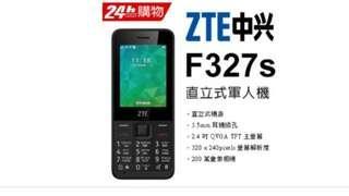 ZTE F327S BLACK