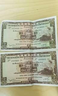 hong kong old money 1973 for 2