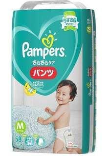 Pampers Diapers Pants Medium 58 pcs