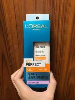 L'OREAL 巴黎萊雅- UV PERFECT 全效防護隔離乳液