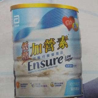 低糖 加營素 Ensure $20 優惠券 3 張       jjjj