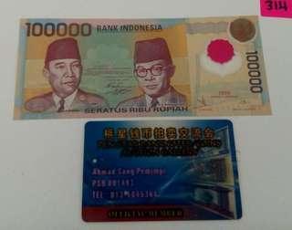 100,000 Rp Polimer Indonesia